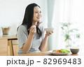 食事をする若い女性 82969483