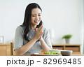 食事をする若い女性 82969485