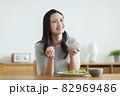 食事をする若い女性 82969486