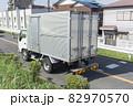 中型箱トラック 輸送トラック  82970570