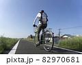 自転車 秋  82970681