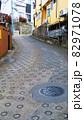 東京都内の坂道の風景 82971078