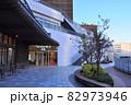 藤沢市の町並み テラスモール湘南の2F屋外テラス 82973946