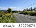 北海道道817号線・茂世丑最上線の風景 82979674