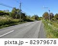 北海道道817号線・茂世丑最上線の風景 82979678
