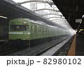 ゲリラ豪雨の大阪環状線直通-大和路線103系 82980102