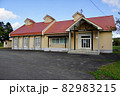 明和生活センター(新冠町立明和小学校の跡) 82983215