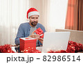 hipster man with red cup sitting home at Christmas time. 82986514