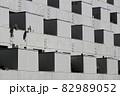 川崎にある1970年代に建てられたモダンなデザイン河原町団地の外観 82989052