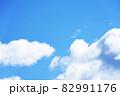 自然風景 空 82991176