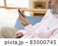 スマートフォンを使うシニア男性 ボディパーツ パーツカット 83000745