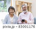シニア夫婦 83001176