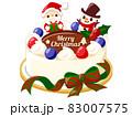 クリスマスケーキ クリスマス素材のアイコン/ベクター画像 83007575