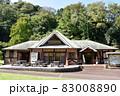 神奈川県立七沢森林公園 森のアトリエ 83008890