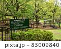 神奈川県立七沢森林公園 バーベキュー場と案内板と新緑 83009840