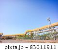 化学工場 83011911