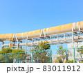 化学工場 83011912