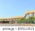 化学工場 83011913