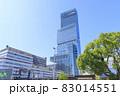 大阪 あべのハルカス 83014551