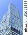 大阪 あべのハルカス 83014555
