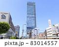 大阪 あべのハルカス 83014557