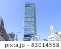 大阪 あべのハルカス 83014558