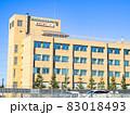急患診療センター 83018493