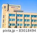 急患診療センター 83018494