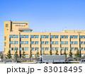 急患診療センター 83018495