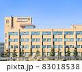 急患診療センター 83018538