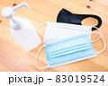 テーブルの上のアルコールと色々なマスク 新型コロナウイルス感染防止対策 消毒除菌 予防 83019524