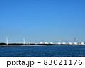 秋晴れの大野町海岸 83021176