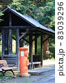 郵便ポストと待合室 赤いポスト バス停脇のポスト 83039296