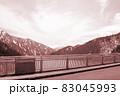 アルペンルート黒部ダム 83045993