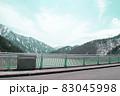 アルペンルート黒部ダム 83045998