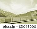 アルペンルート黒部ダム 83046008