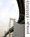 斜め下から見た東京湾レインボーブリッジの景観 83050019