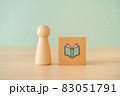 人形と本マークの積み木 83051791