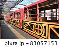 【京都】嵯峨野トロッコ列車 83057153