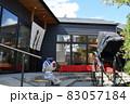 【京都】嵯峨野の人力車と街並み 83057184