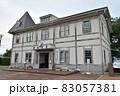 【福井】敦賀港の旧駅舎 83057381