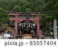 【滋賀】白髭神社 83057404