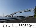 鳥取県境港 美保関町側から見る境水道と大橋 83059044