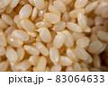 発芽玄米(水につけて発芽させた玄米。栄養素がアップ)、日本の有機玄米使用 83064633