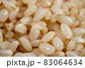 発芽玄米(水につけて発芽させた玄米。栄養素がアップ)、日本の有機玄米使用 83064634