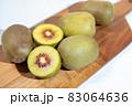 レインボーレッド(キウイ):赤色が特徴の新品種、日本産 83064636