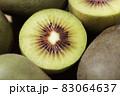 レインボーレッド(キウイ):赤色が特徴の新品種、日本産 83064637