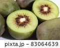 レインボーレッド(キウイ):赤色が特徴の新品種、日本産 83064639