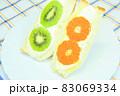 みかんとキウイのフルーツサンド 83069334