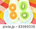 みかんとキウイのフルーツサンド 83069336